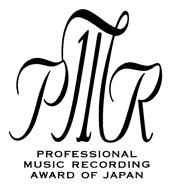 〈第21回日本プロ音楽録音賞〉受賞作品が発表に