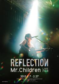 Mr.Childrenライヴ・フィルム「Mr.Children REFLECTION」、2015年2月全国公開