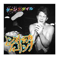 米MD産ハードコアTURNSTILE、初のフル・アルバムが国内盤で登場