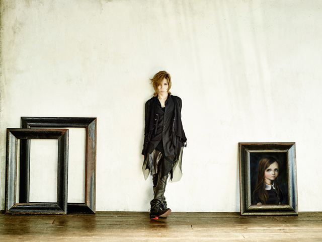 Acid Black Cherry