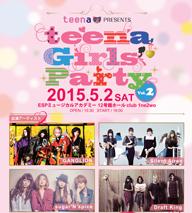 ライヴ・イベント〈teena Girls' Party Vol.2〉にSilent Sirenほか出演