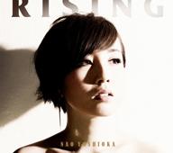 Nao Yoshiokaメジャー・デビュー作『Rising』にタワーレコード限定盤が登場