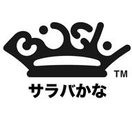 BiSH、新曲「サラバかな」のフリー・ダウンロードをスタート