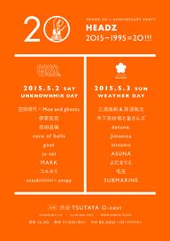 批評家・佐々木 敦主宰「HEADZ」が発足20周年イベントを2日間に亘り開催