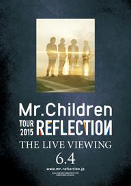 ライヴ・フィルム「Mr.Children REFLECTION」の1週間限定アンコール上映が決定