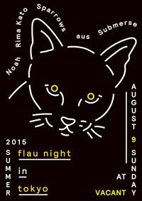 「flau」のレーベル・パーティが8月に開催決定 Noah、加藤りまほか出演