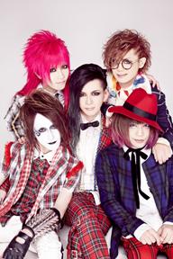 """Jin-Machine、""""ゴリラ""""がテーマのニュー・シングルを9月にリリース"""