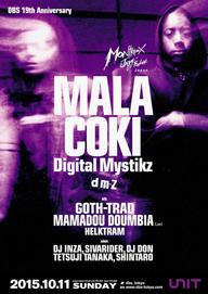 ダブステップ・オリジネイターDigital Mystikz(MALA + COKI)が〈DBS〉19周年に登場