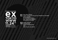 Duennレーベル・ショウケース〈ex tokyo〉開催 特典CD参加アーティストも決定