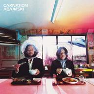 カーネーション、3年ぶりの新曲はDLコード付き7inchヴァイナルでのリリース