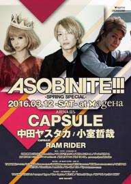 〈ASOBINITE!!!〉にCAPSULE、小室哲哉、RAM RIDERほか出演