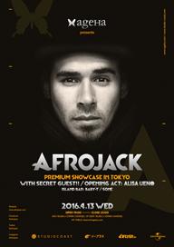 AFROJACK、プレミアム・ショウケースを東京・新木場 ageHaにて開催