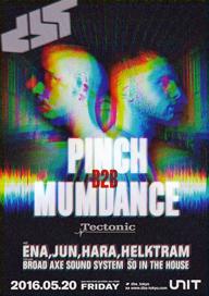 PINCHとMUMDANCEがジャパン・ツアーを間もなく開催