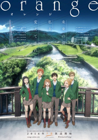 TVアニメ「orange」の主題歌 / オープニング曲をコブクロと高橋 優が担当