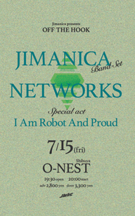 Jimanica、バンドセットでNETWORKSとの2マン・ライヴを開催 IARAPも出演