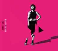 現行ソウル・シンガーNao Yoshioka、新作『The Truth』をリリース