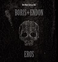 BORIS + ENDON、コラボレート作『EROS』を12inchヴァイナルでリリース