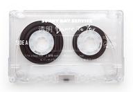 サニーデイ・サービス、初のインストゥルメンタル作品『透明 DANCE TO YOU』をカセットテープでリリース