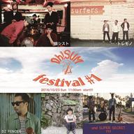 湘南ローカル・フェスティヴァル〈Oh! SUM festival #1〉、湘南T-SITEにて開催