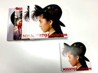 19歳のMISATOが甦る 渡辺美里『Lovin'you』30周年記念盤リリース