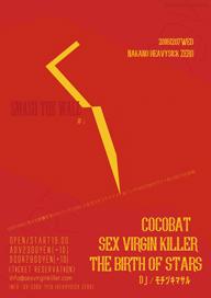 GASTUNK愛を示すSEX VIRGIN KILLER主催イベント〈SMASH THE WAL〉開催決定