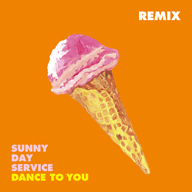サニーデイ・サービス、『DANCE TO YOU REMIX』をヴァイナル・フォーマットで一般発売