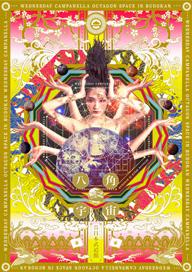 水曜日のカンパネラ、新曲「一休さん」の先行配信を開始 初武道館公演のヴィジュアルも公開