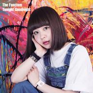 """小田島 等×長尾謙一郎のエレクトロニクス・デュオ""""The Fascism""""が7inchヴァイナルをリリース"""