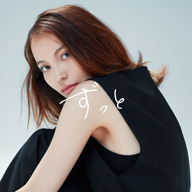 いであやか、ニュー・アルバム『A.I. ayaka ide』をリリース 先行シングル「ずっと」の配信も決定