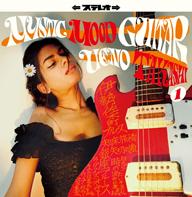植野隆司、昭和の名曲をギター1本でカヴァーする作品2タイトルを同時リリース