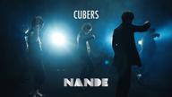 CUBERS、PrizmaX・清水大樹コレオグラフィの「NANDE」MVを公開