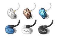 FenderからハイエンドクラスとエントリーモデルのIEMが新登場