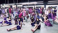タワーレコードが乃木坂46『生まれてから初めて見た夢』プッシュ企画を全店で実施