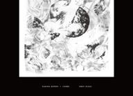 近藤さくら + CARREによる音と絵の展示〈GREY SCALE〉、大阪での開催が決定