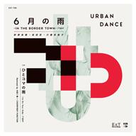 URBAN DANCE、川喜多美子 + 成田 忍 + 砂原良徳の共作曲をシングルカット