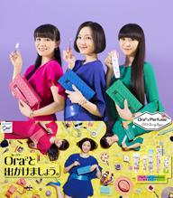 Perfumeが「Ora²」新CMに登場 CMソングは新曲「If you wanna」
