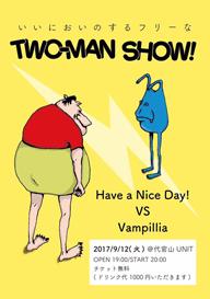 VampilliaとHave a Nice Day!が代官山UNITにてフリー2マン・ライヴを開催