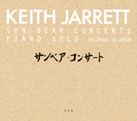 キース・ジャレット『サンベア・コンサート』が完全限定900セットで世界初SA-CD化