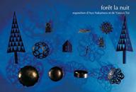 金属作家・ナカムラアヤと影絵作家・戸井安代が2人展〈forêt la nuit〉を開催