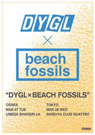 DYGLとBEACH FOSSILSが東阪カップリング・ツアーを開催