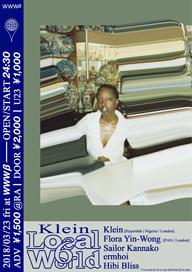 気鋭アフリカン・エクスペリメンタル・Kleinが初来日 Flora Yin-Wong、セーラーかんな子ほか共演
