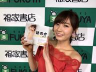 """""""可愛すぎる売り子""""ほのか、トレーディングカード第2弾を誕生日に発売"""