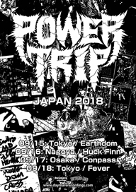 初来日のPOWER TRIP、東名阪ジャパン・ツアーが間もなくスタート