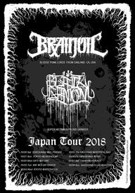 BRAINOIL + BLACK GANIONのジャパン・ツアーが間もなくスタート