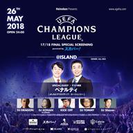 新木場 ageHaにてチャンピオンズリーグ + トランス融合イベント開催