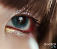 """糸奇はなが初のフル・アルバム『PRAY』を8月にリリース リアル""""目""""を公開"""