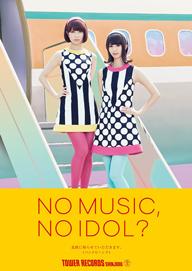 バニラビーンズがファイナル・シングルで「NO MUSIC, NO IDOL?」とコラボレーション