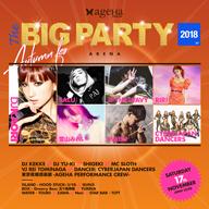 DJ KAORIレジデント・パーティ〈THE BIG PARTY〉にRIRI、當山みれいらが出演