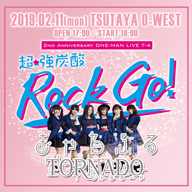 きゃわふるTORNADOが2周年記念のワンマン・ライヴを渋谷 TSUTAYA O-WESTにて開催