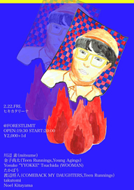 Teen Runnings・山崎 + パーティーバラモン・タクミ主催イベント〈ヒキカタリーナ〉開催決定